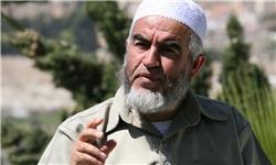خبرگزاری فارس: حبس «رائد صلاح» بخشی از توطئه «کری» می باشد/ اسرائیل، نامشروع می باشد