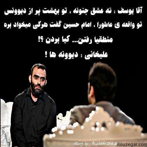 Ehsan Alikhani_Rouzegar (4)