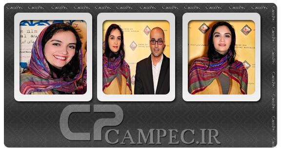 عکسهای میترا حجار در جشنواره فیلم های ایرانی در استرالیا