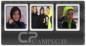 1447876203_www_Campec_Ir_Bazigaran.jpg