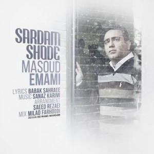 Masoud-Emami-Sardam-Shode.jpg
