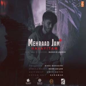 Mehraad-Jam-Havayitam.jpg