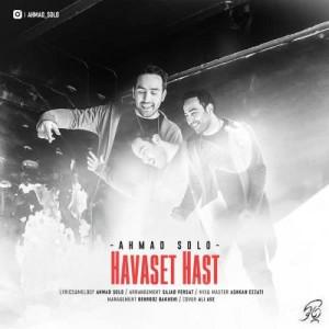 Ahmad-Solo-Havaset-Hast.jpg