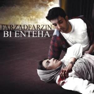 Farzad-Farzin-Bi-Enteha.jpg