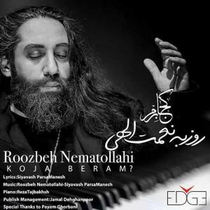 Roozbeh-Nematollahi-Koja-Beram.jpg
