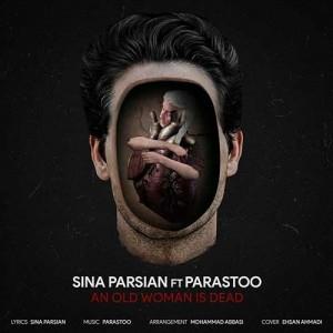 Sina-Parsian-An-Old-Woman-Is-Dead.jpg