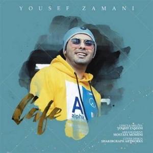 Yousef-Zamani-Cafe.jpg