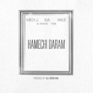 Sepehr-Khalse-Hamechi-Daram.jpg