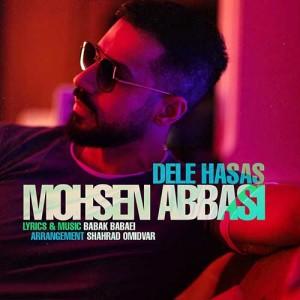 Mohsen-Abbasi-Dele-Hasas.jpg