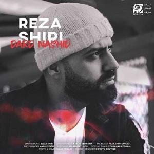 Reza-Shiri-Dard-Nashid.jpg