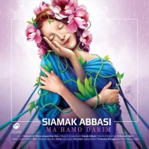 Siamak-Abbasi-Ma-Hamo-Darim.jpg