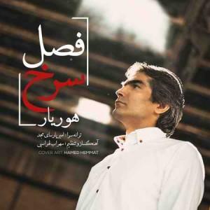 Horyar-Fasle-Sorkh-Cover-Music-fa.com_.jpg