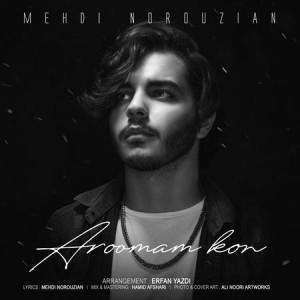 Mehdi-Norouzian-Aroomam-Kon-Cover-Music-fa.com_.jpg
