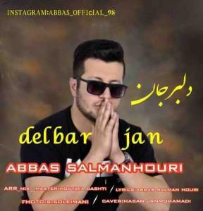 Abbas-Salmanhouri-Delbar-Jan-Music-fa.com_.jpg