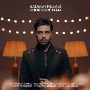 Sadegh-Rezaei-Ghoroure-Man-Cover-Music-fa.com_.jpg