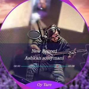 Ashkan-Soleimani-Oy-Yare-Music-fa.com_.jpg