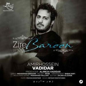 Amir-Hossein-Vadidar-Zire-Baroon-Music-fa.com_.jpg