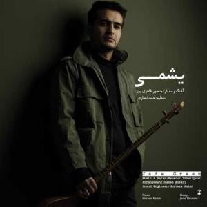 Mansour-Taheripoor-Yashmi-Music-fa.com_.jpg