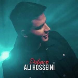 Ali-Hosseini-Dobare-Music-fa.com_.jpg