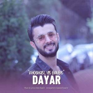 Dayar-Khoshgele-Ye-Dande-Music-fa.com_.jpg