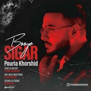 Pourya-Khorshid-Booye-Sigar-Music-fa.com_.jpg