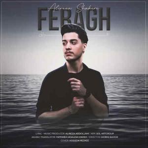 Alireza-Shakeri-Feragh-Music-fa.com_.jpg