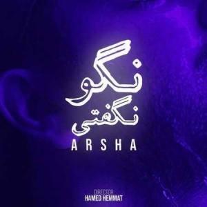 Arsha-Nagoo-Nagofti-Music-fa.com_.jpg