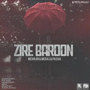 Mehrab-Zire-Baroon.jpg