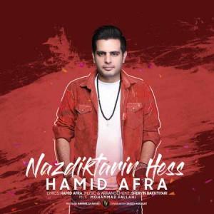 Hamid-Afra-Nazdiktarin-Hess-Music-fa.com_.jpg