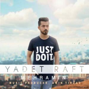 Mehramin-Yadet-Raft-Music-fa.com_.jpg