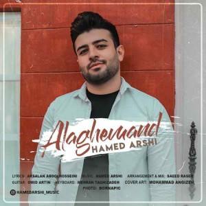Hamed-Arshi-Alaghemand-Music-fa.com_.jpg
