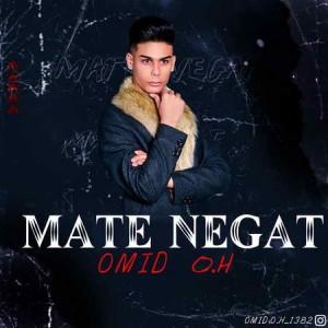 Omid-OH-Mate-Negat-Music-fa.com_.jpg