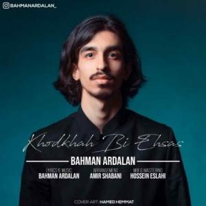 Bahman-Ardalan-Khodkhah-Bi-Ehsas-Music-fa.com_.jpg