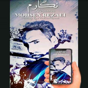 Mohsen-Rezaei-Negaram-Music-fa.com_.jpg