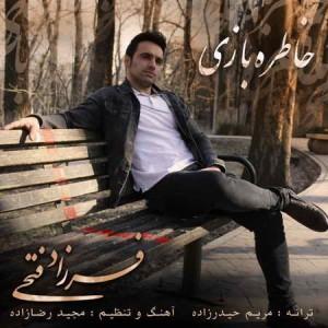 Farzad-Fathi-Khatere-Bazi-Music-fa.com_.jpg