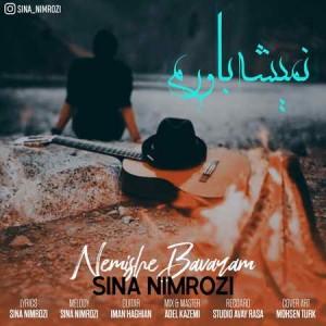 Sina-Nimrozi-Nemishe-Bavaram-Music-fa.com_.jpg