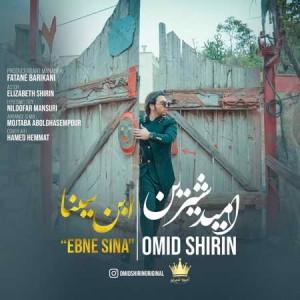 Omid-Shirin-Ebne-Sina-Music-fa.com_.jpg