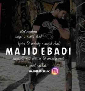 Majid-Ebadi-Del-Nakan-Music-fa.com_.jpg