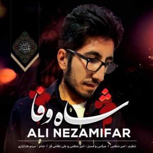 Ali-Nezamifar-Shahe-Vafa.jpg
